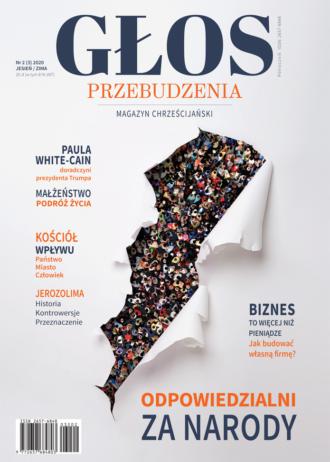 GP3_Cover