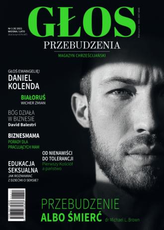 GP4_Cover_1000