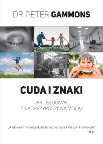PG_CudaZnaki_800