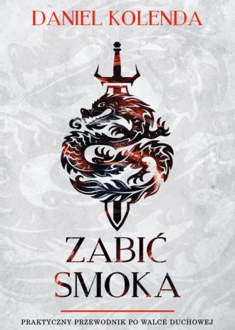 ZabicSmoka_1000